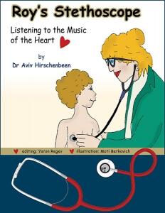 Children's book: Roy's Stethoscope
