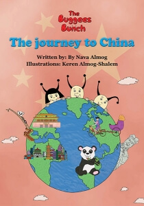 Children's book: The journey to China