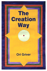 The Creation Way