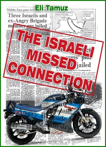 The Israeli Missed Connection