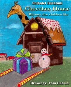 Chocolate House - Rhymes that Children Like